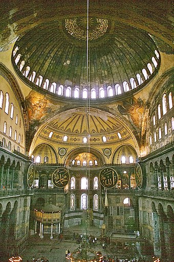 The 6th-century Hagia Sophia's upper dome acts as a roof lantern