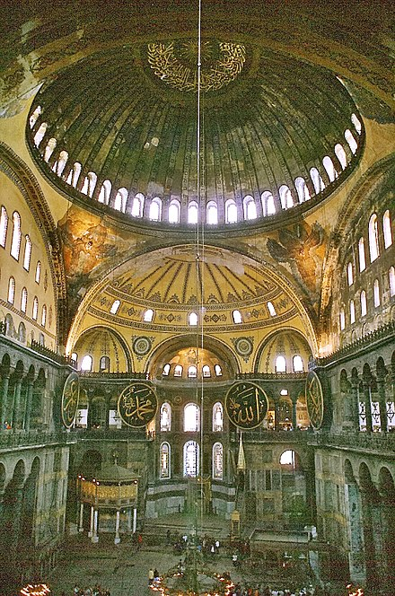 Interior view of the Hagia Sophia, currently a museum. Ayasofya-Innenansicht.jpg
