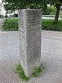 Büsingpark stele.jpg
