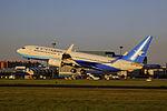 B-5656 - Xiamen Airlines - Boeing 737-85C(WL) - TAO (18605203691).jpg