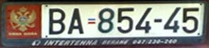 Vehicle registration plates of Montenegro - Previous design