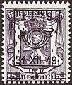 BEL 1949 MiNr0847 mt B002.jpg