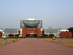 Cheikh Anta Diop - Cheikh Anta Diop University library building, Dakar