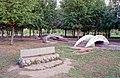 Ba-park-stroiteley-2001-september.jpg