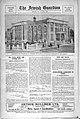 Back page London Jewish Guardian 28 Dec 1928.jpg