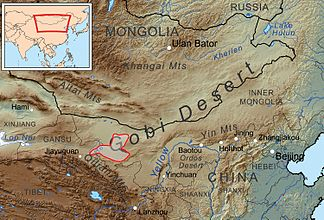 Badain Jaran location.jpg