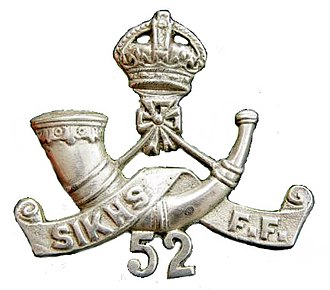 52nd Sikhs (Frontier Force) - Image: Badge of 52nd Sikhs (FF), 1903 22