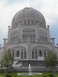 US Bahá'í House of Worship in Wilmette