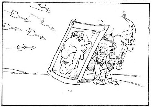 Shapour Bakhtiar and Mosaddegh cartoon in Ettelaat newspaper 22 January 1978 Bakhtiar and mosaddegh cartoon.jpg