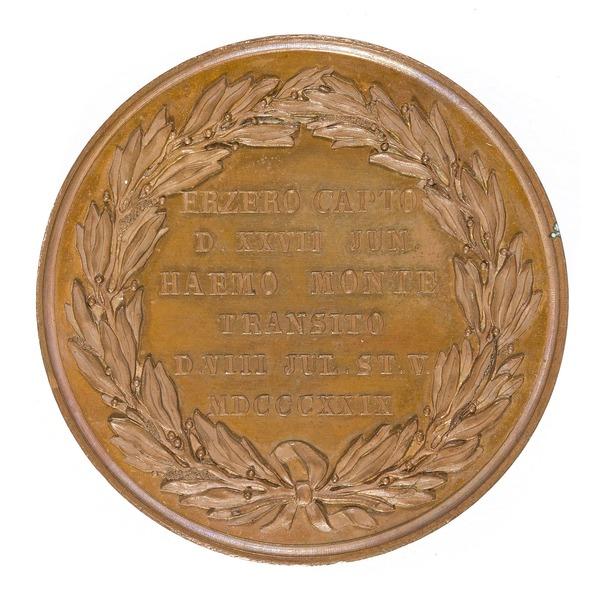 File:Baksida av medalj med bild av lagerkrans samt text - Skoklosters slott - 99312.tif