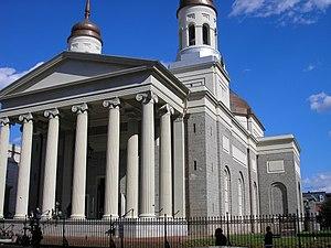 Baltimore basilica exterior