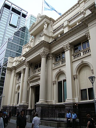 Central Bank of Argentina - Image: Banco Central de la República Argentina (Reconquista)