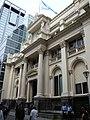 Banco Central de la República Argentina (Reconquista).JPG