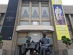 Bangkok General Post Office - 2017-05-05 (001).jpg