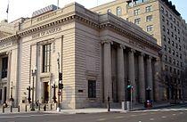 Bank of America Washington DC.jpg