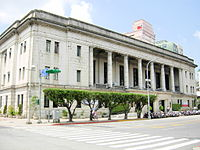 Bank of Taiwan Head Office.JPG