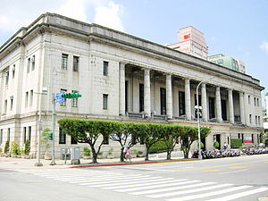 Bank of Taiwan - Bank of Taiwan in Taipei