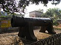 Bankura district - Dalmadal Cannon - 20121225141755.jpg