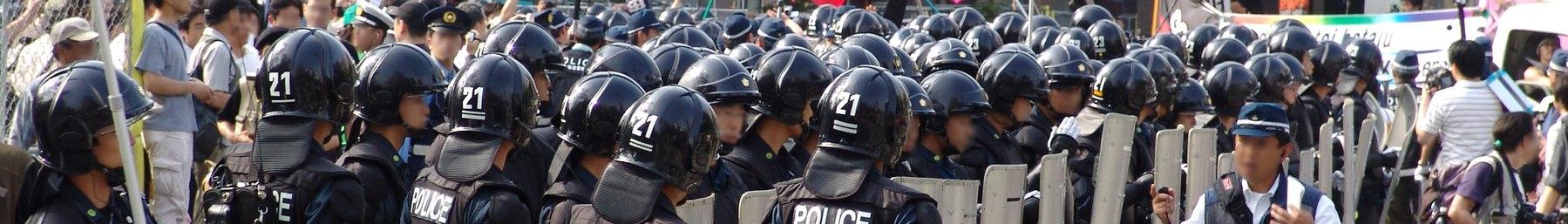 پلیس افتخاری شرایط عضویت ویکی سفر:پلیس - ویکی سفر