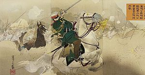 Battle of Liaoyang.jpg