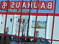 Bauhaus - panoramio (8).jpg