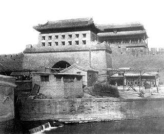 former front gate of the outer city of Beijing