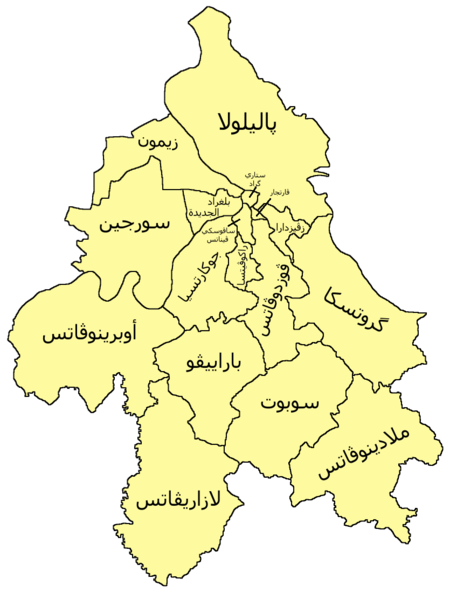 Belgrade municipalities02 ar.png