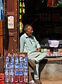 Bhaktapur Nepal (3931153024).jpg