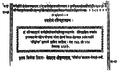 Bhavishya Purana Khemraj Shrikrishnadas.png