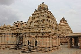 Bhoganandishvara group of temples (810 AD), a rear view of shrines in Chikkaballapur district.JPG
