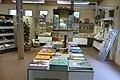 Biesboschcentrum Dordrecht P1280867.jpg