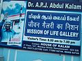 Birth House of A P J Abdulkalam, Rameshwaram, Tamilnadu, India-1.jpg