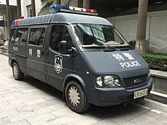 6c83aa490f Ford-JMC Transit Classic police van (Guangzhou Public Security Police)