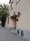 foto van Blijdorp: administratiegebouw met dienstwoning