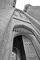 Bodiam Castle portcullis and machicolations (3334929707).jpg