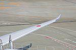 Boeing 787 Dreamliner (6955571261).jpg
