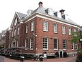Boerenleenbank Dommelstraat 9 Eindhoven.jpg