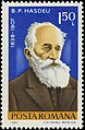 Bogdan Petriceicu Hasdeu 1982 stamp of Romania.jpg