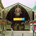 Boqueria-market-Barcelona-2002.jpg