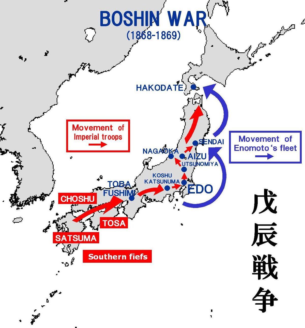 Boshin-Krieg – Wikipedia