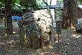 Boulder - Yasukuni Shrine - Tokyo, Japan - DSC06099.jpg