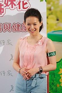 Bowie Tsang Taiwanese and Hong Kong actress and singer