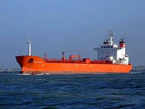 Bregen p1 leaving Port of Rotterdam, Holland 14-Jan-2007.jpg