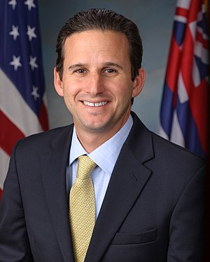 Politics of Hawaii - Image: Brian Schatz, official portrait, 113th Congress 2