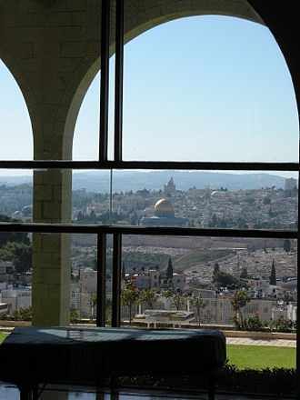 BYU Jerusalem Center - Overlooking the Dome of the Rock from inside the center