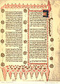 Brockhaus and Efron Jewish Encyclopedia e4 535-1.jpg