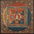 Brooklyn Museum - Mandala of Vajrasattva.jpg