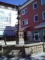 Brunnen - Heilbronn - geo.hlipp.de - 24818.jpg