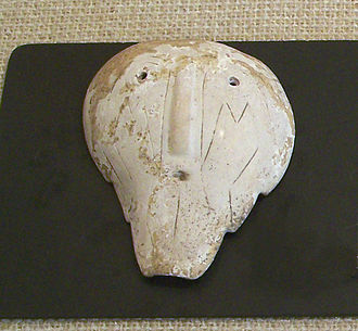 Shell gorget - Mask gorget with forked-eye motifs, from the Nodena Site in Arkansas