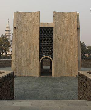 Jamia Millia Islamia - Dr. Zakir Hussain's mausoleum